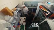 Кошмари в кухнята (19.10.2020)