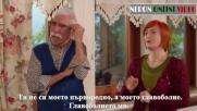Северна Звезда / Kuzey Yıldızı İlk Aşk Епизод 20 Бг суб.