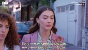 Любов логика отмъщение Сезон 1 Епизод 13