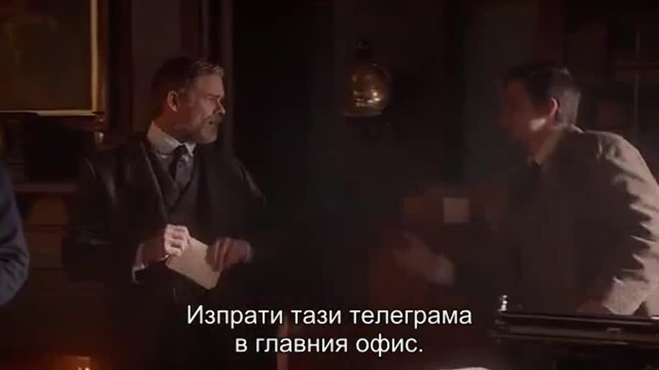 Зовът На Сърцето ( When Calls the Heart - Rules of Engagement ) S01 E11