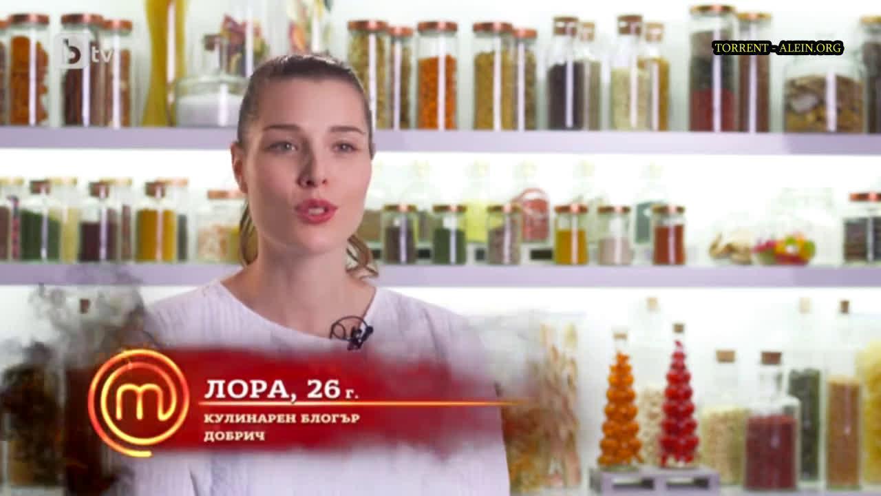 MasterChef Епизод 5 Сезон 5 /12.03.2019/