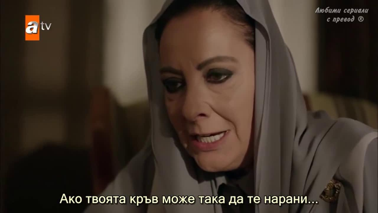 Вятърничав / Hercai Сезон 3 Епизод 17