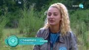 Игри на волята България (22.10.2020)