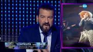 Шапката изпълнява No Escape на Dubioza kolektiv  Маскираният певец