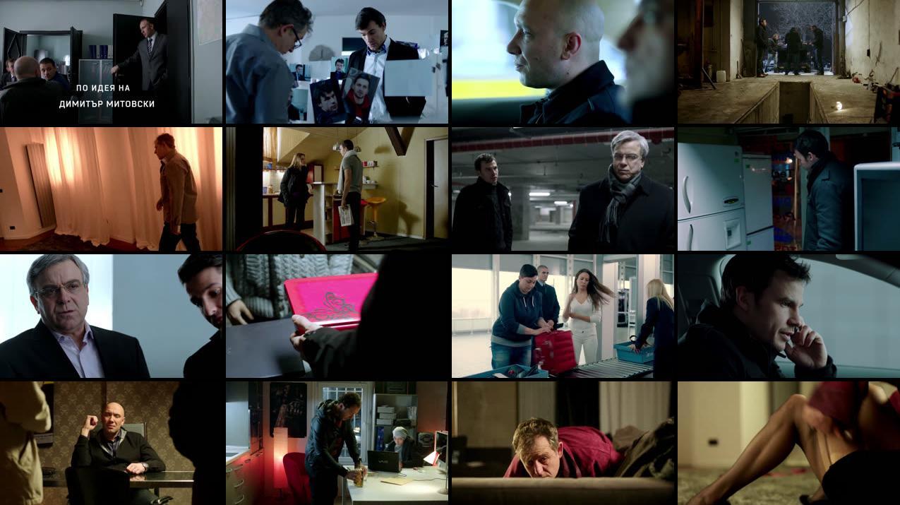 Под прикритие - Сезон 3, еп.10 (Undercover - Season 3, ep.10).mp4