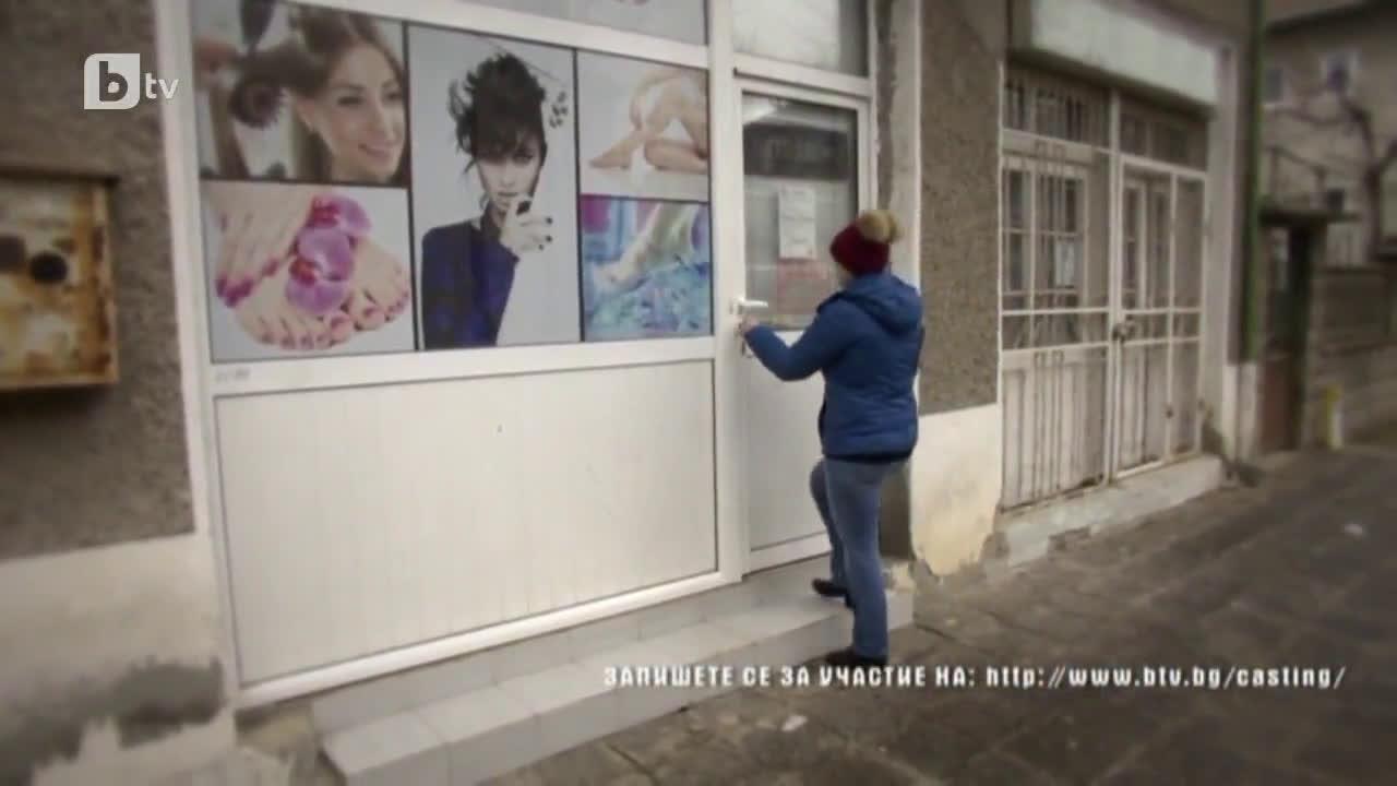 Смени жената   Епизод 4 Сезон 3 (20.03.2019)