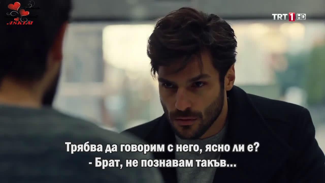 Халка Сезон 1 Епизод 4 Бг. суб