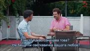 Навсякъде ти /Her Yerde Sen/ Сезон 1 Епизод 14