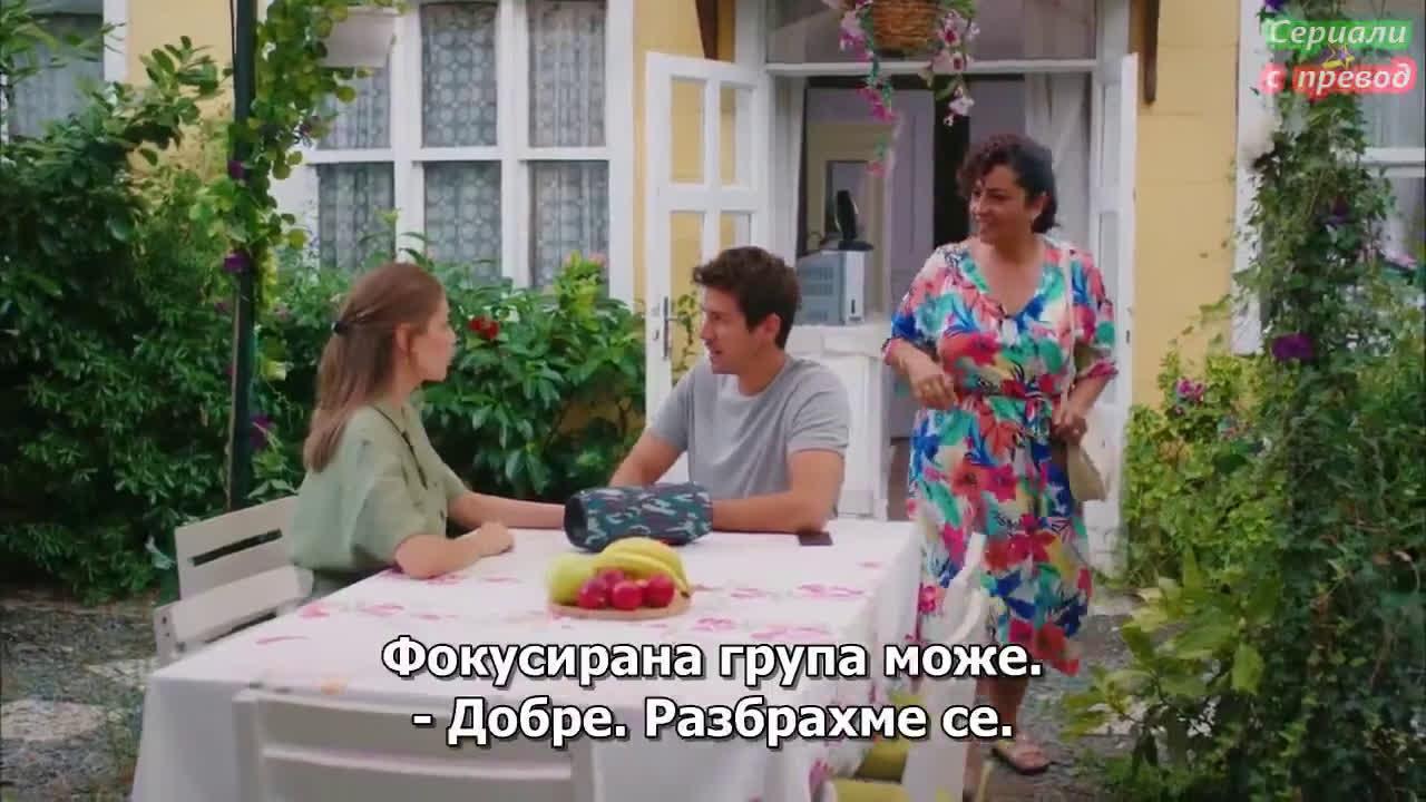 Ранобудна птичка / Erkenci Kus Епизод 47