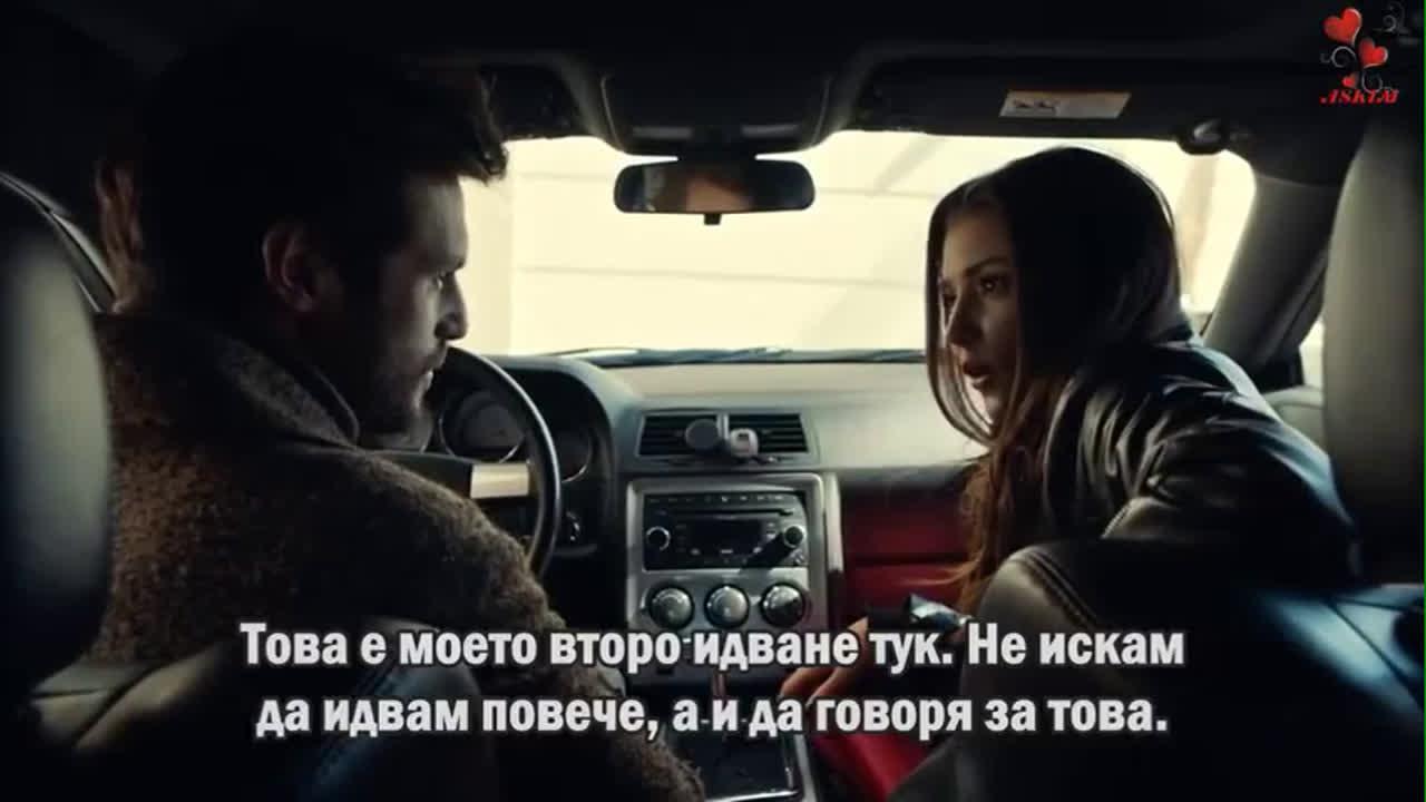 Халка Сезон 1 Епизод 12 Бг. суб