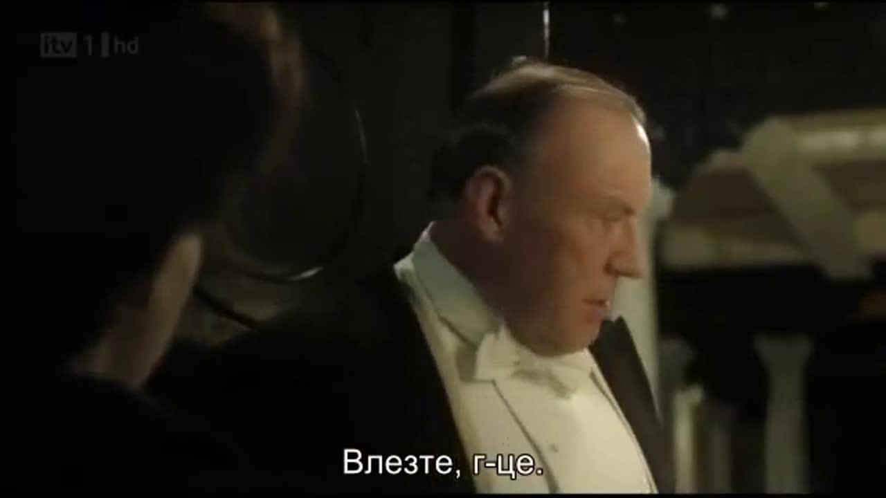 Господин Селфридж ( Mr. Selfridge ) S01 E01