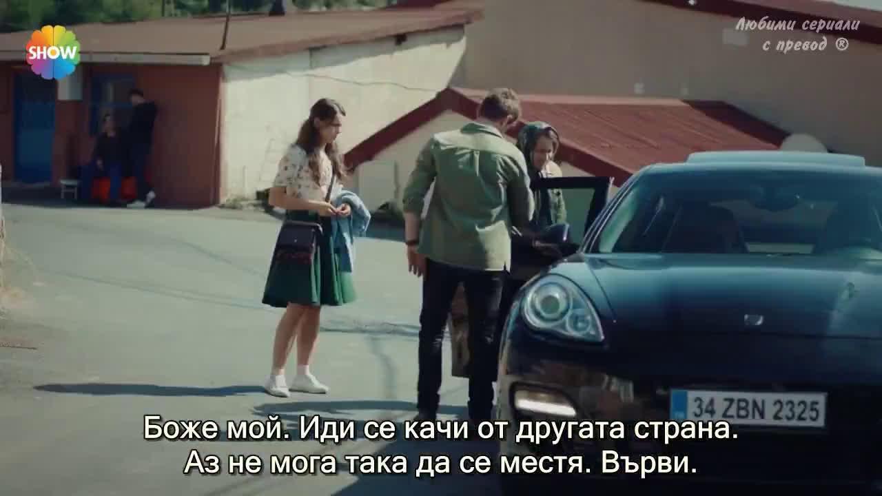 Любовта разплаква / Ask Aglatir Сезон 1 Епизод 6