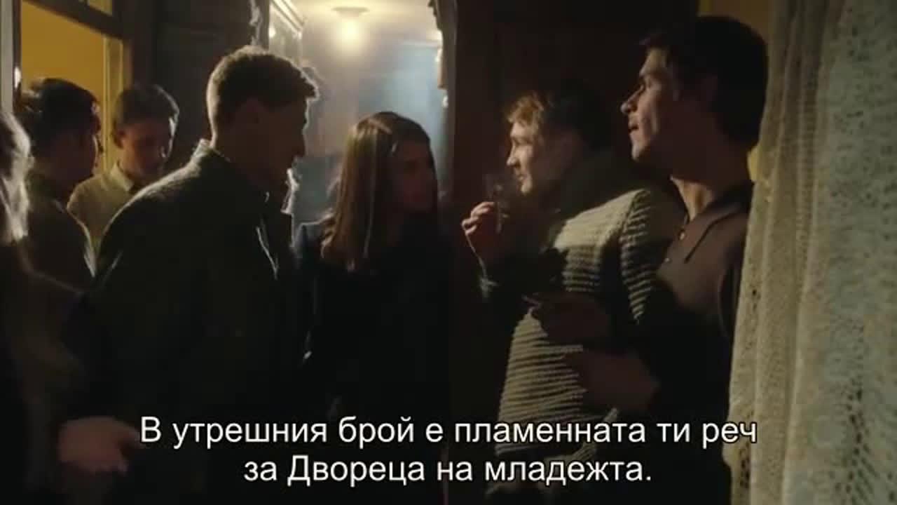 Паяк E04 (2015)