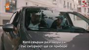 Никой не знае / Kimse Bilmez Сезон 1 Епизод 16