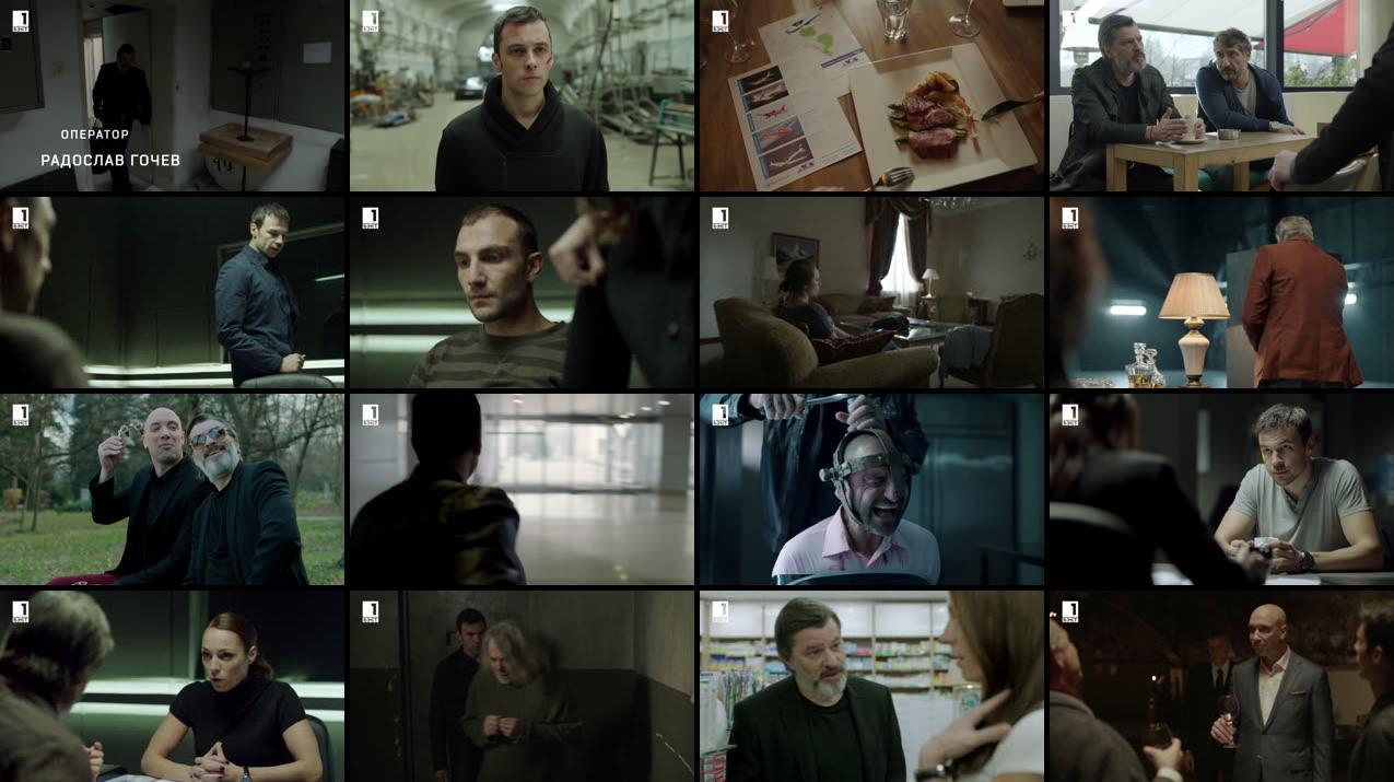 Под прикритие - Сезон 5, еп.2 (Undercover - Season 5, ep.2)