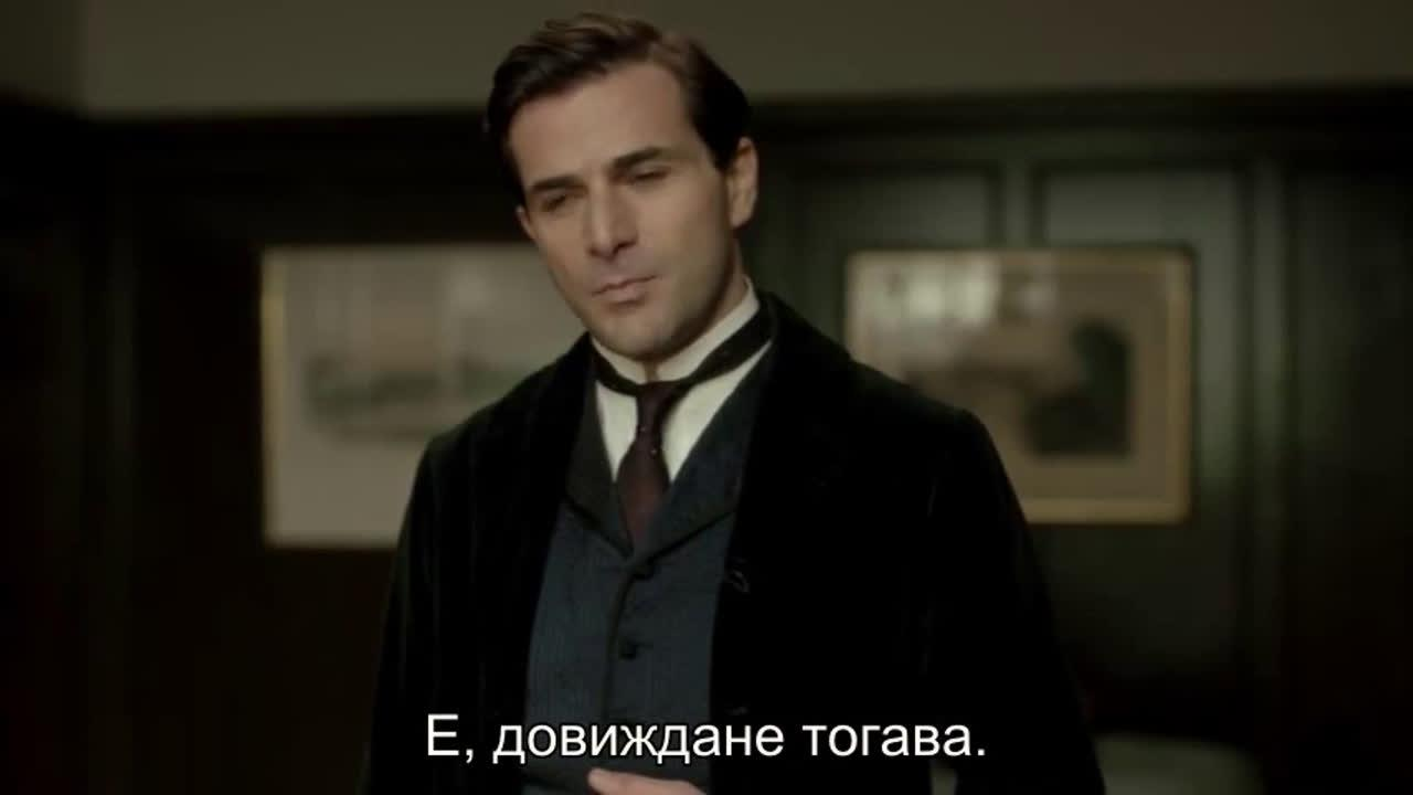 Господин Селфридж ( Mr. Selfridge ) S01 E10
