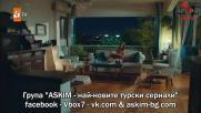 Никой не знае / Kimse Bilmez Сезон 1 Епизод 12