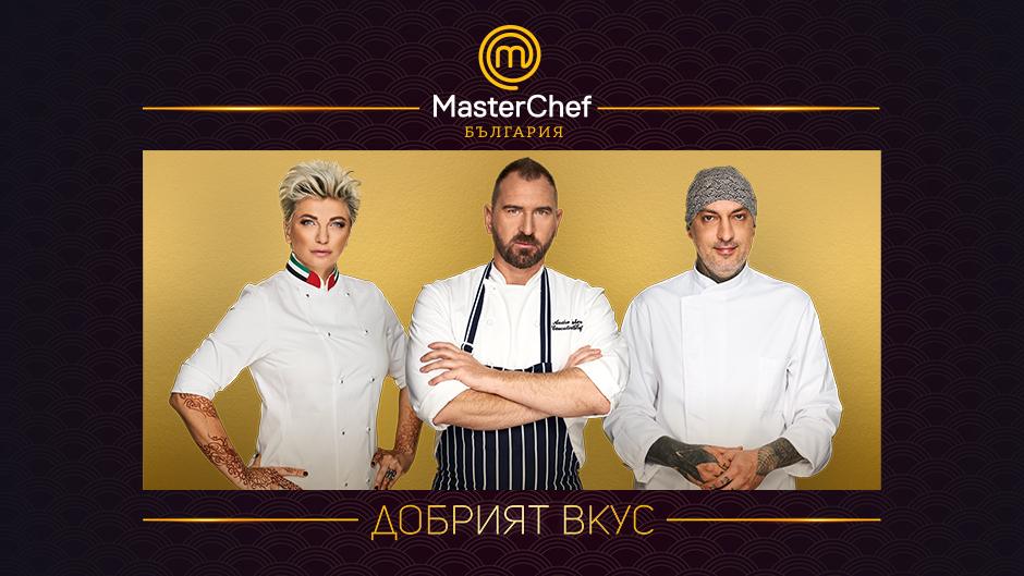 MasterChef Епизод 9 Сезон 5 (25.03.2019)