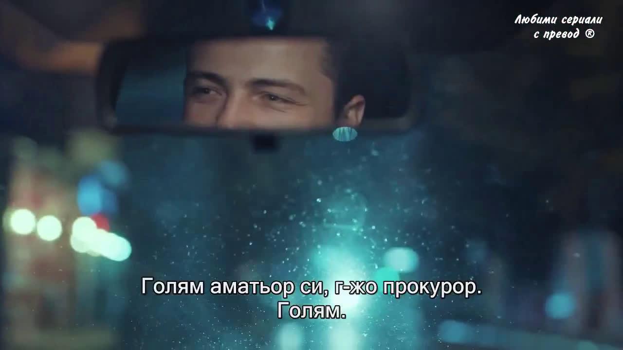 Обещание / Soz 2018 Сезон 3 Епизод 54