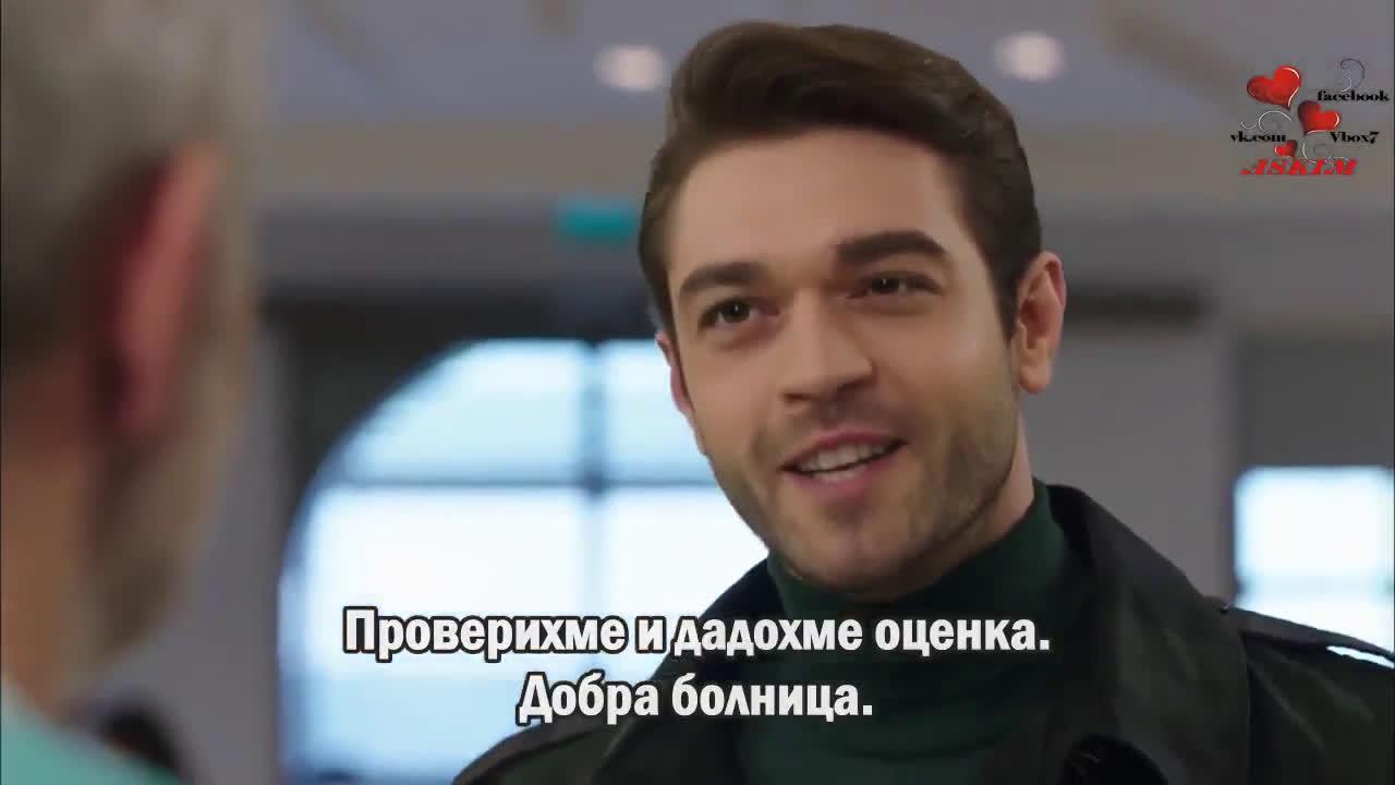 Децата на сестрите / Kardes Çocuklari Сезон 1 Епизод 3