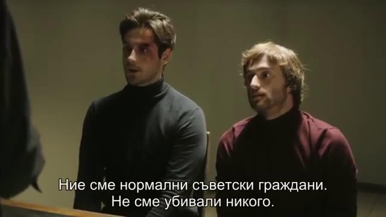 Паяк E06 (2015)