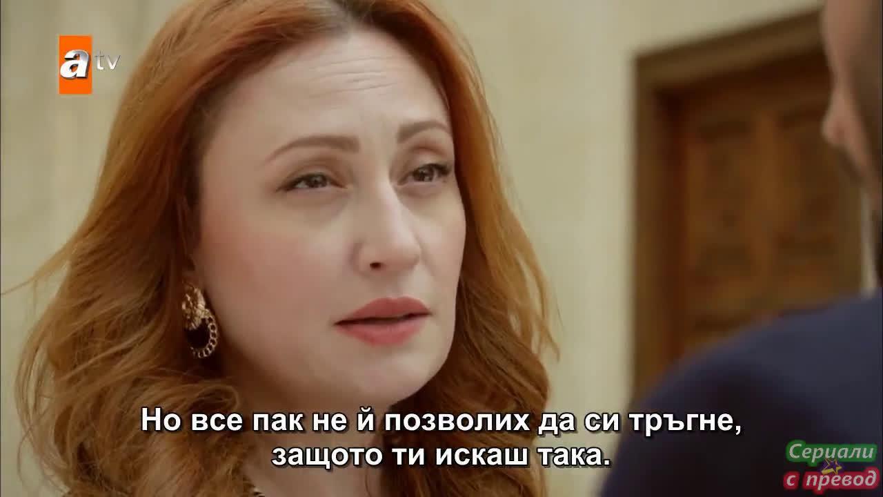 Вятърничав / Hercai Сезон 1 Епизод 6
