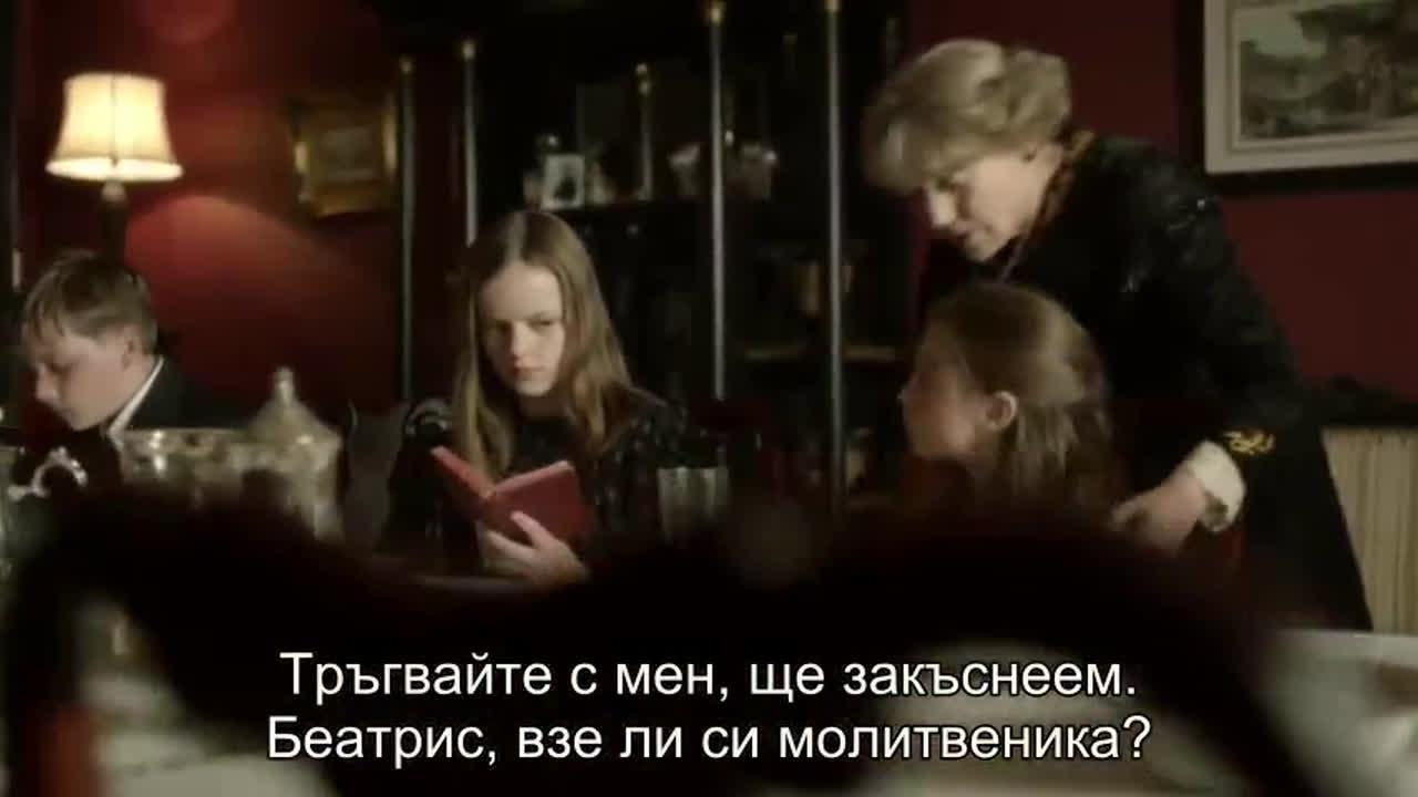 Господин Селфридж ( Mr. Selfridge ) S01 E08