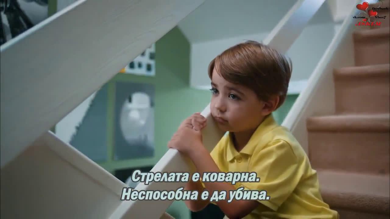 Навсякъде ти / Her Yerde Sen Сезон 1 Епизод 5
