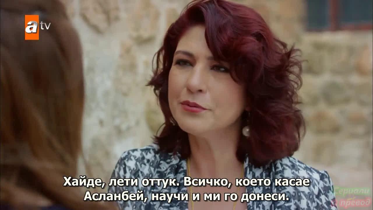 Вятърничав / Hercai Сезон 1 Епизод 7