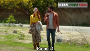Северна Звезда / Kuzey Yıldızı İlk Aşk Епизод 30 Бг суб.