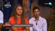 Игри на волята България (04.12.2020) - част 1