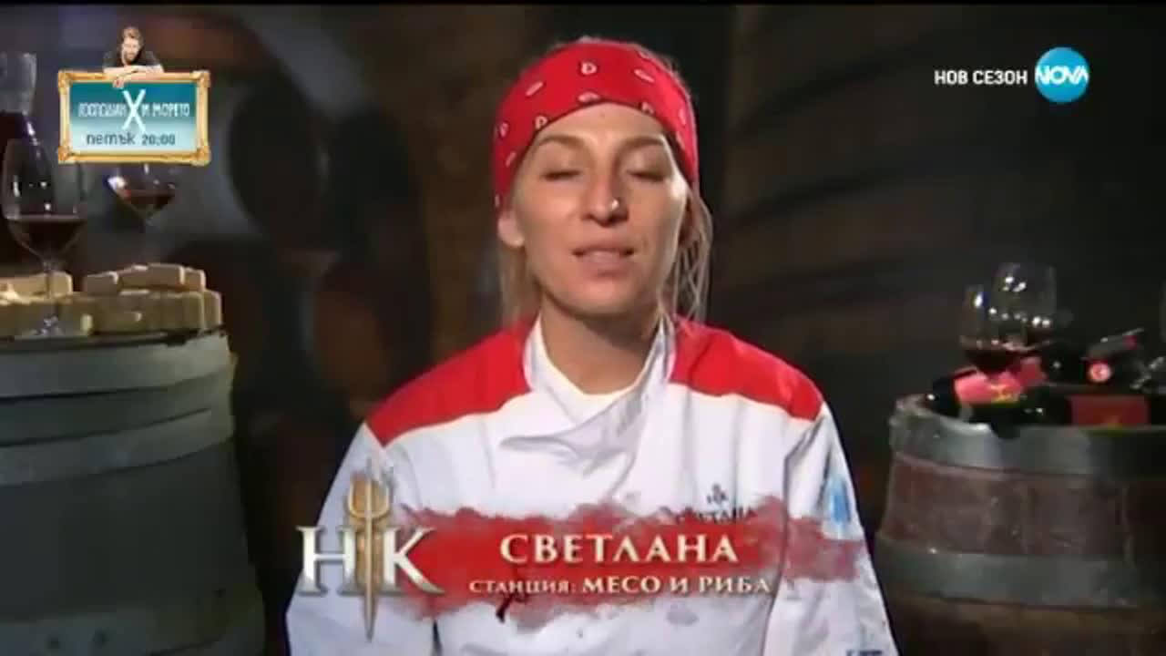 Hells kitchen Сезон 2 Епизод 2