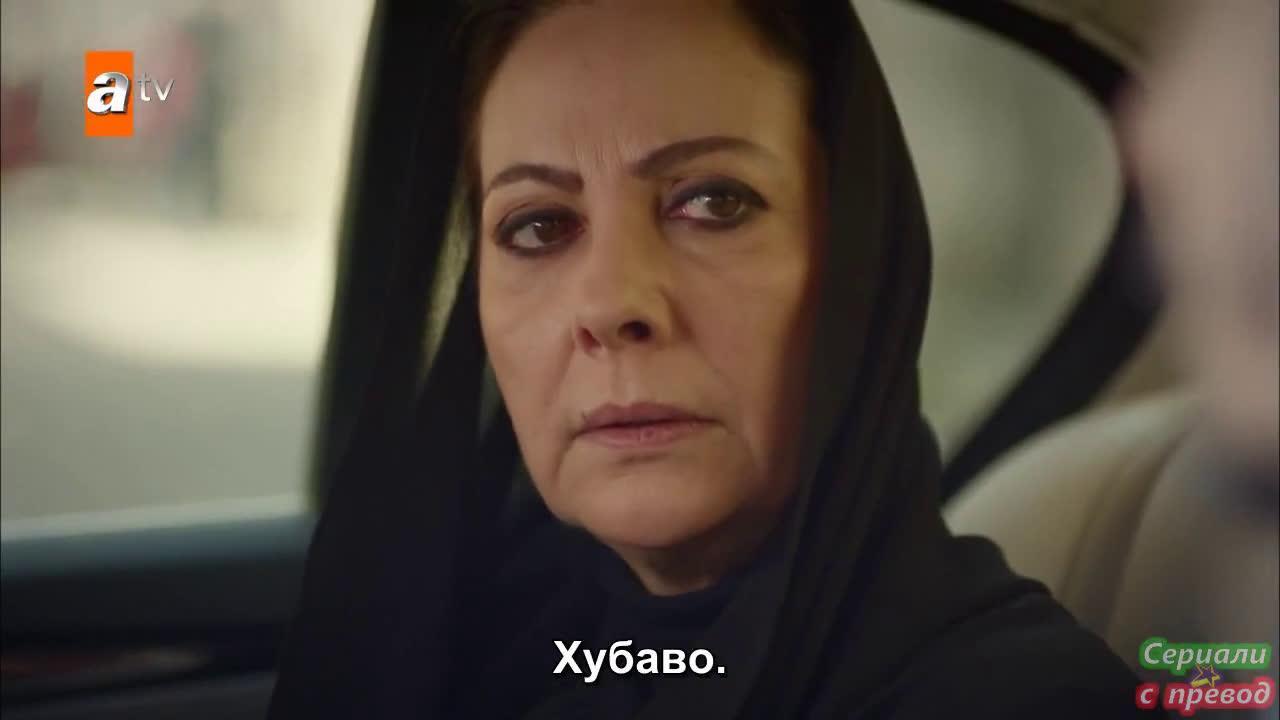 Вятърничав / Hercai Сезон 1 Епизод 2