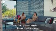 Забранената ябълка Сезон 4 Епизод 110