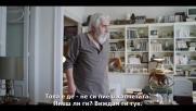 Фатма Сезон 1 Епизод 1