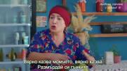 Любов логика отмъщение Сезон 1 Епизод 6