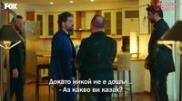 Нашата история / Bizim Hikaye Сезон 1 епизод 28