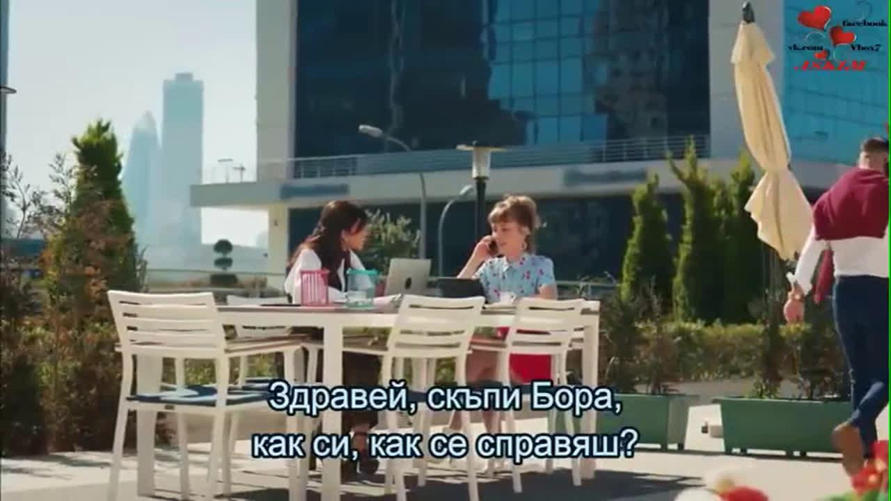 Навсякъде ти /Her Yerde Sen/ Сезон 1 Епизод 17