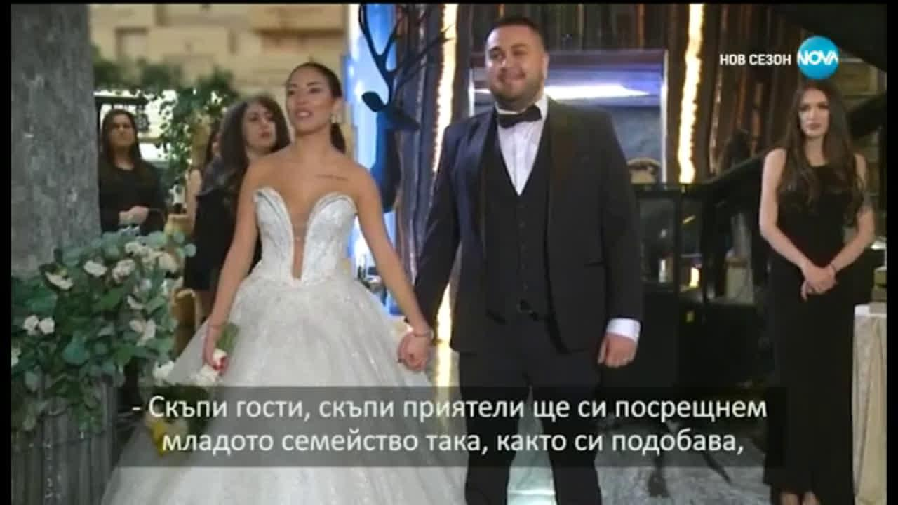 Женени от пръв поглед  Сезон 2 Епизод 4