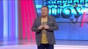 Забраненото шоу на Рачков (21.03.21) част 1