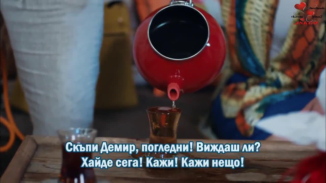 Навсякъде ти /Her Yerde Sen/ Сезон 1 Епизод 4