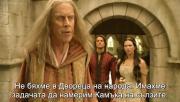 Легенда за Търсача на истината Сезон 2 Епизод 21