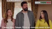 Северна Звезда / Kuzey Yıldızı İlk Aşk Епизод 21 Бг суб.