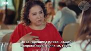 Мистър Грешен / Bay Yanlis Сезон 1 Епизод 9