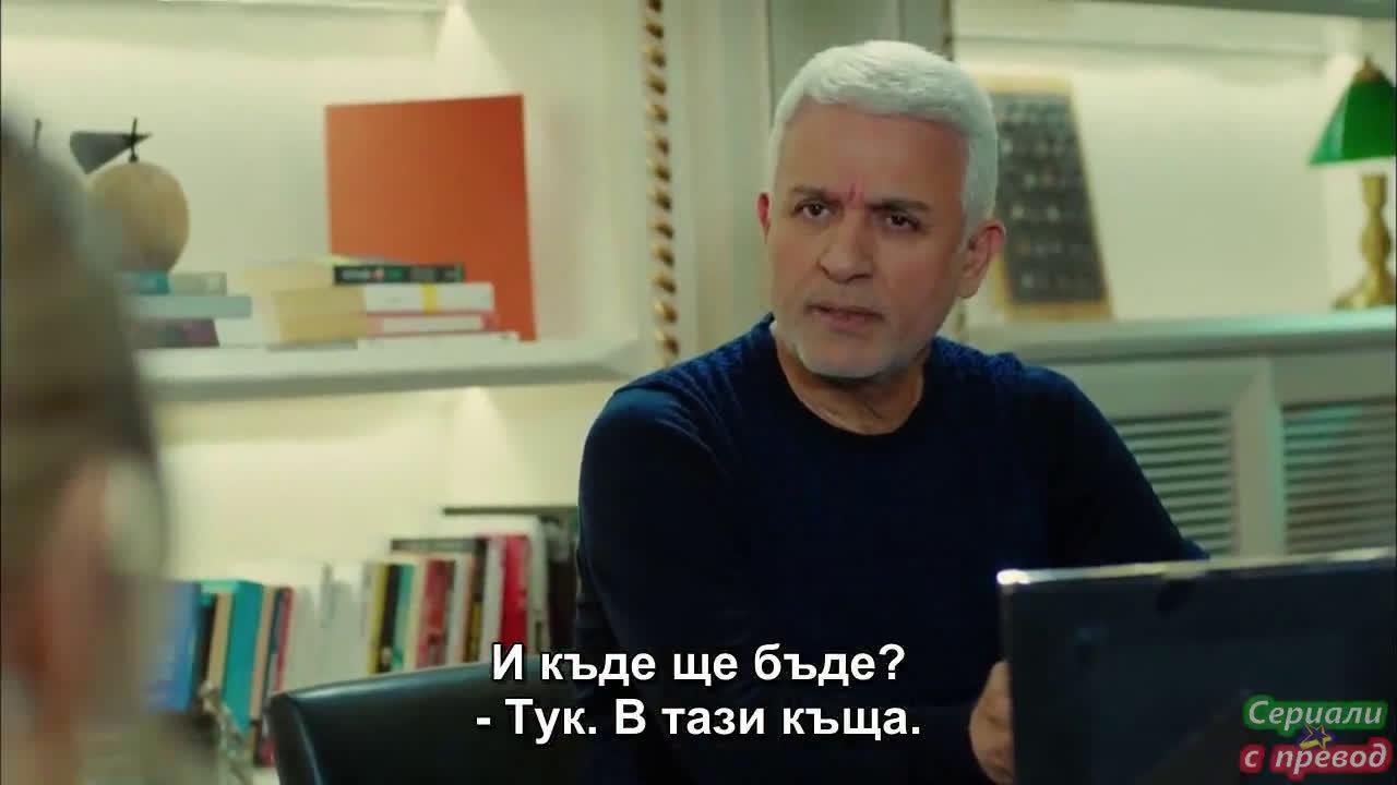 Забранената ябълка Сезон 2 Епизод 37