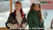 Северна Звезда / Kuzey Yıldızı İlk Aşk Епизод 15 Бг суб.