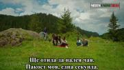 Северна Звезда / Kuzey Yıldızı İlk Aşk Епизод 31 Бг суб.
