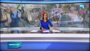 Новините на NOVA (04.08.2020 - обедна емисия)