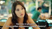 Мистър Грешен / Bay Yanlis Сезон 1 Епизод 10