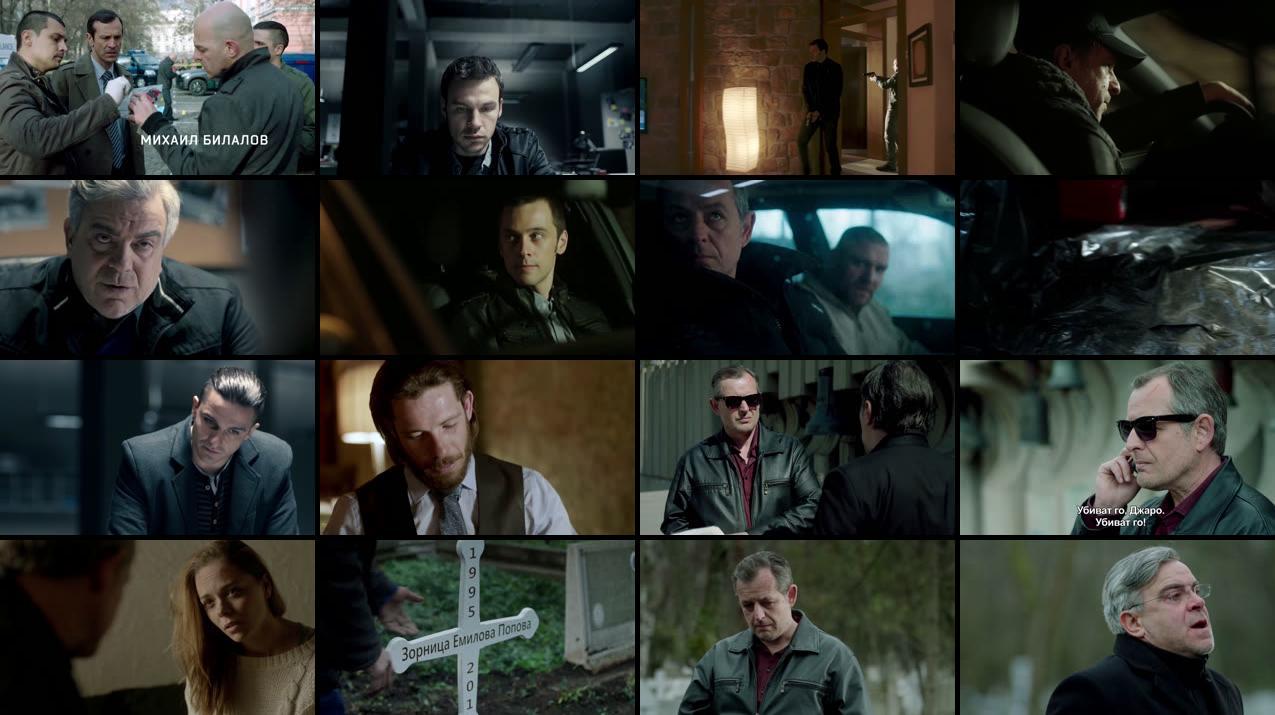 Под прикритие - Сезон 4, еп.11 (Undercover - Season 4, ep.11).mp4